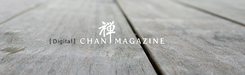 Subscribe to Digital Chan Magazine
