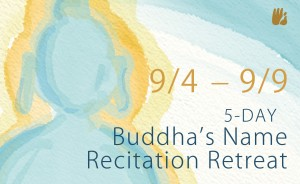 5DayChantingRetreat banner Eng