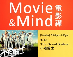 MovieMind EngBanner