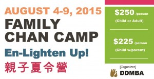 Family Chan Camp banner