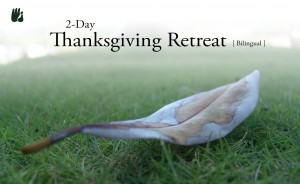 2DayThanksgivingRetreat EngBanner