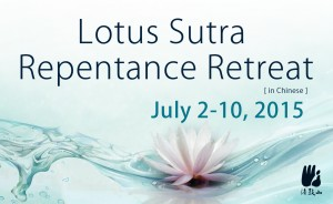 LotusRetreat Eng banner rev