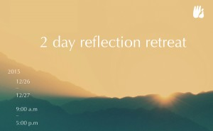 2 day Reflection Retreat banner Eng 1