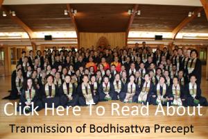 2016 Bodhisattva Precept Banner