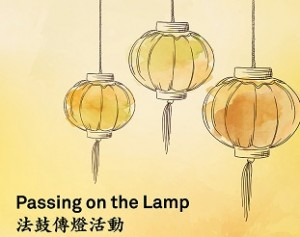 passing-on-the-lamp-2017
