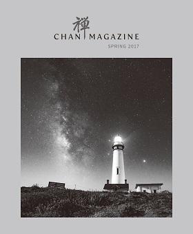 Chan Magazine