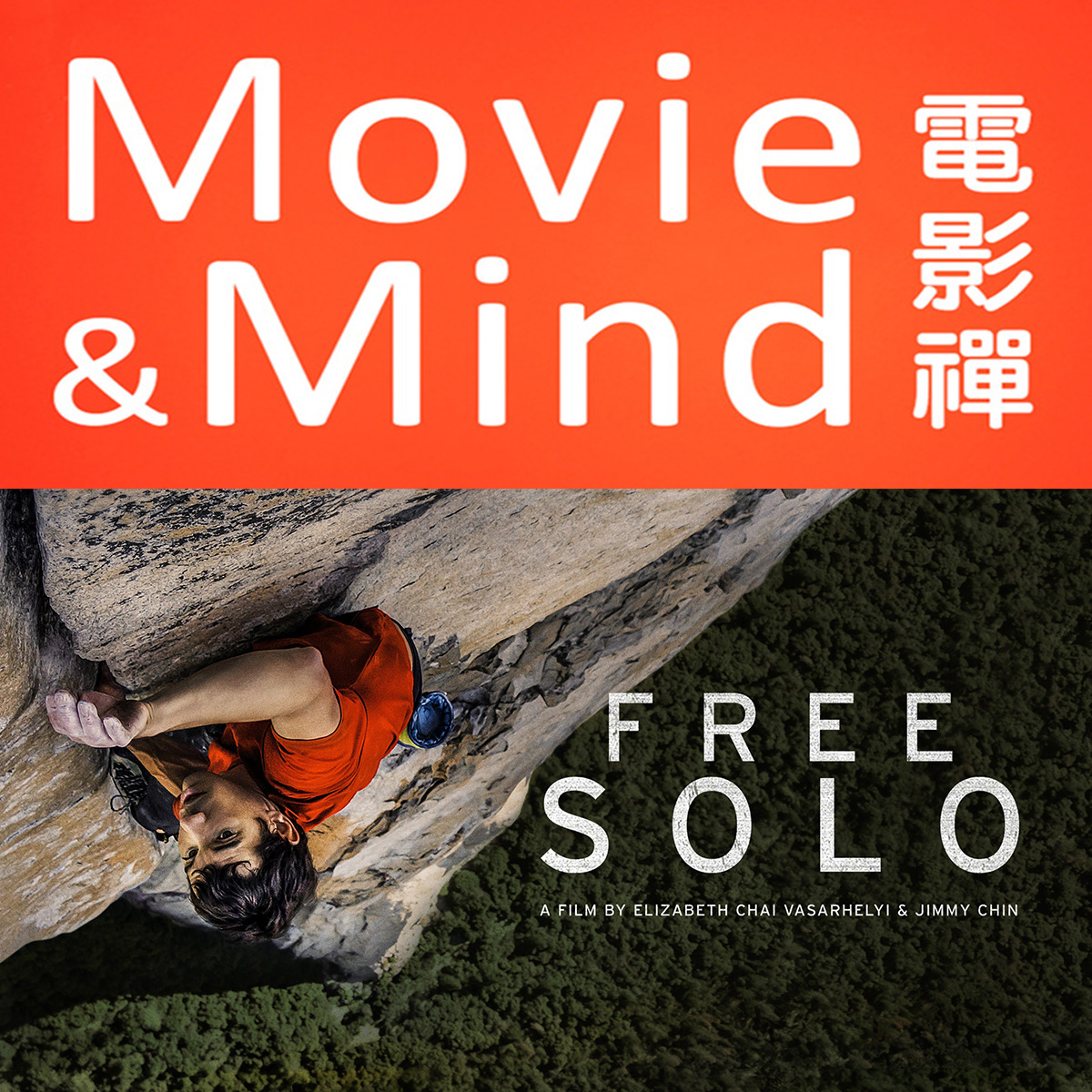 Movie&Mind-Free Solo