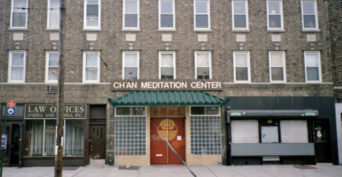 About CMC - Chan Meditation Center