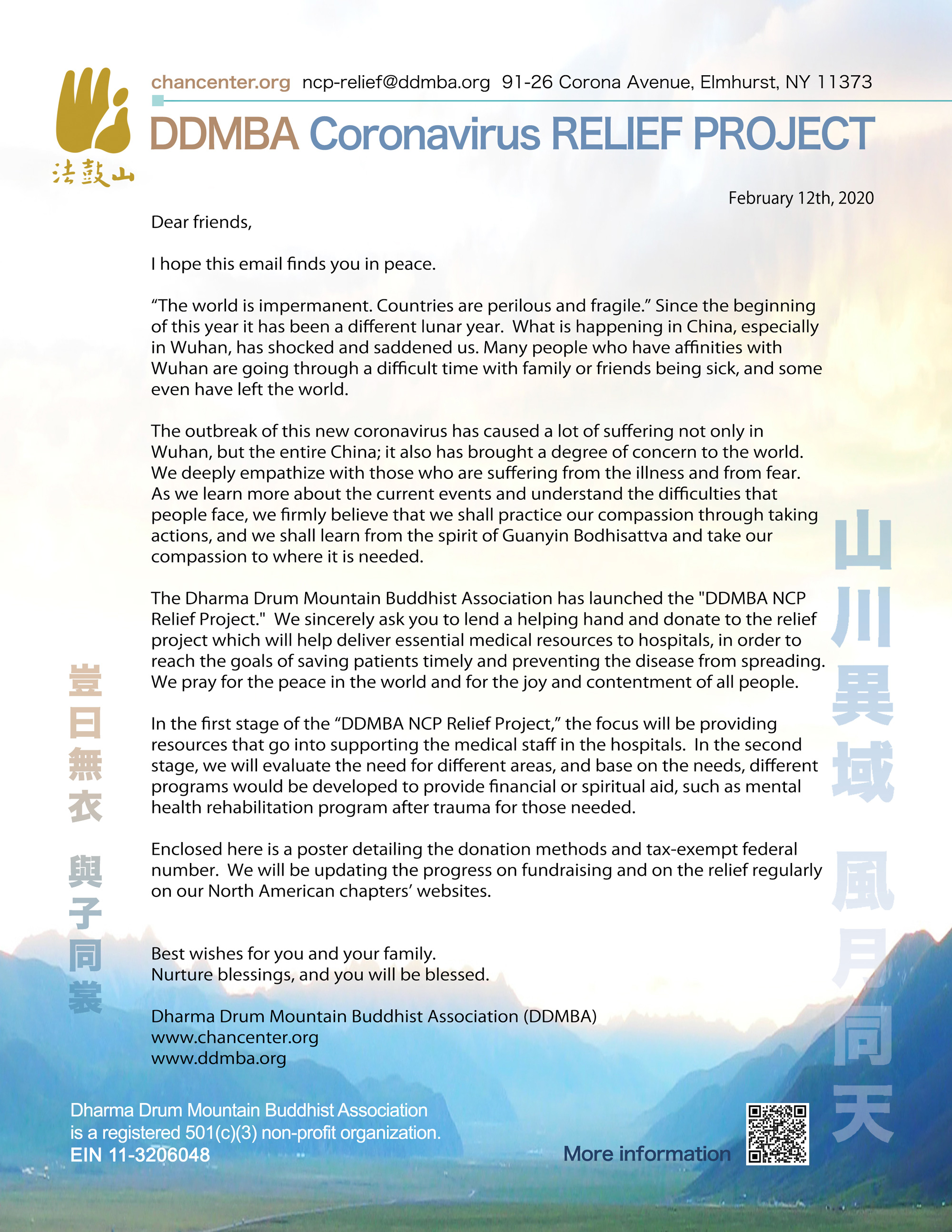 DDMBA NCP Relief Project - 2020 Coronavirus in Wuhan
