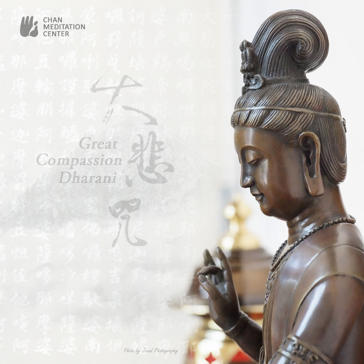 [Online] Great Compassion Dharani Evening Service (In Chinese)