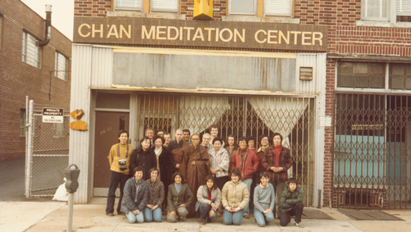 About CMC - The First Chan Meditation Center