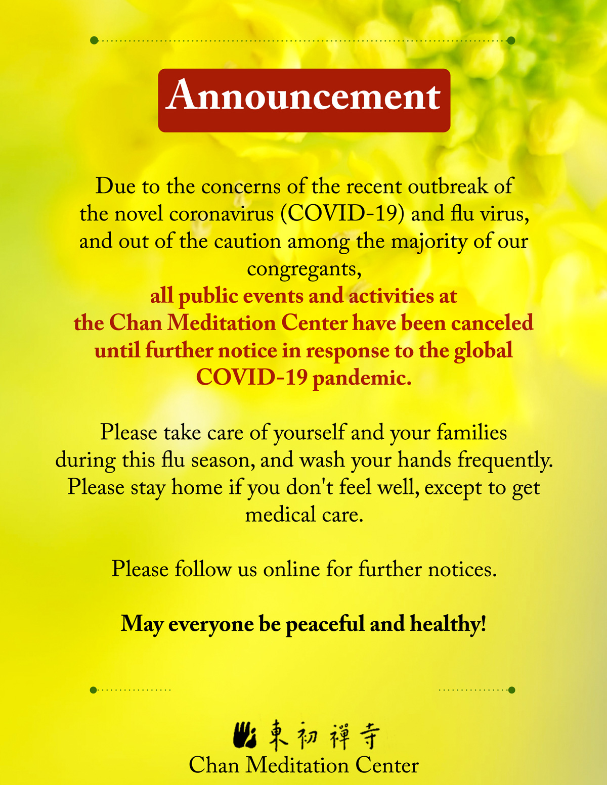 Activity Cancellation Announcement - 2020 Coronavirus