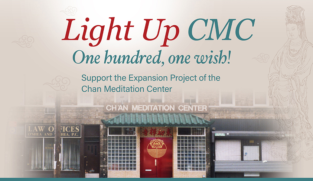 Light Up CMC - Chan Meditation Center Expansion Project