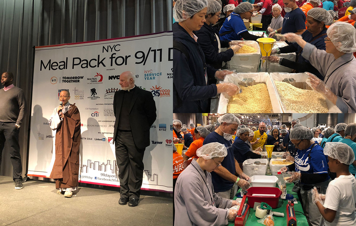 Report - 911 Meal Pack for NYC