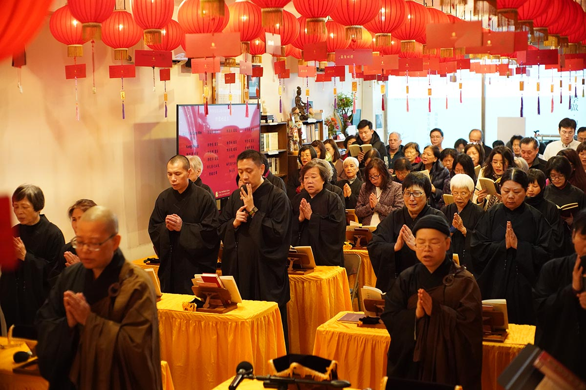 Report - Chinese New Year Celebration - The Dharma Service of Compassionate Samadhi Water Repentance