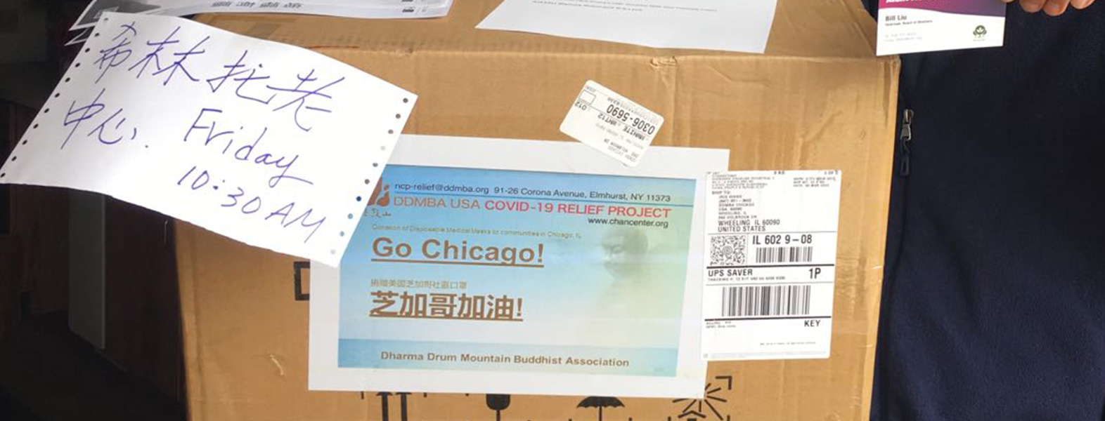 DDMBA USA COVID-19 Relief Project Delivery Report - Chicago